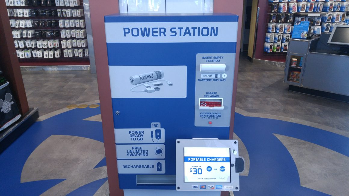 FuelRod Power Station at EPCOT
