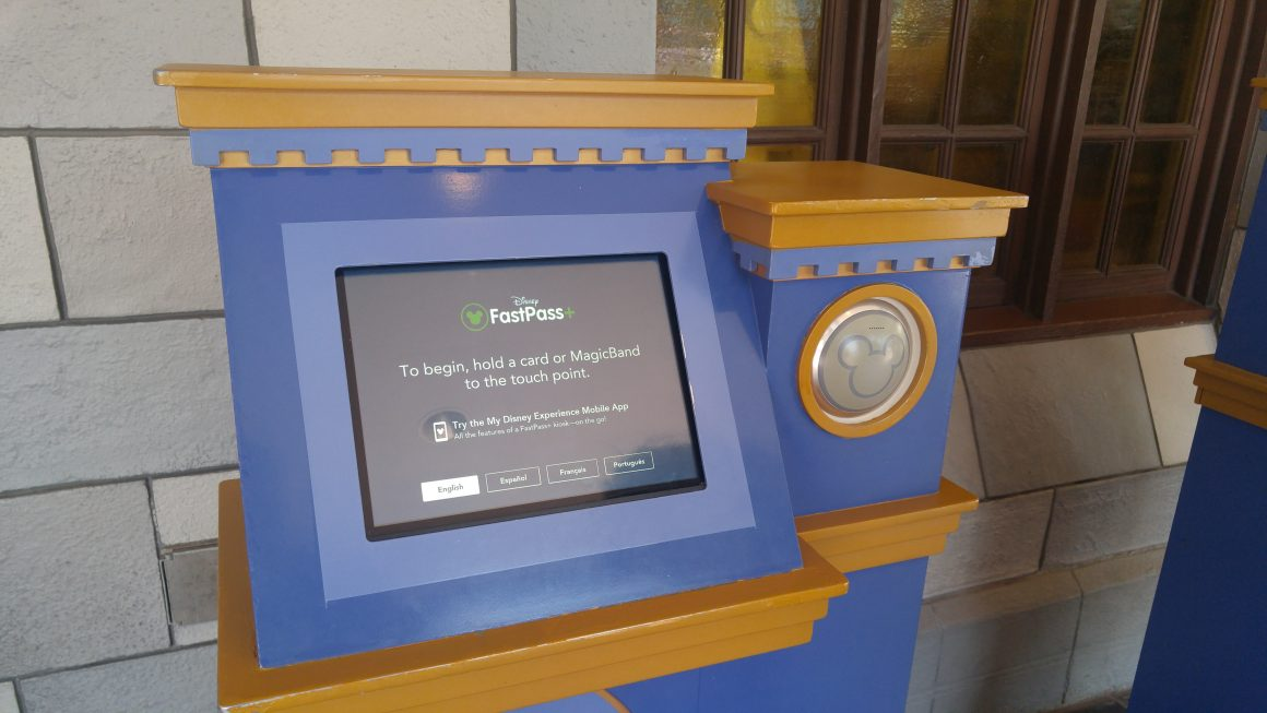 Magic Kingdom FastPass Kiosk