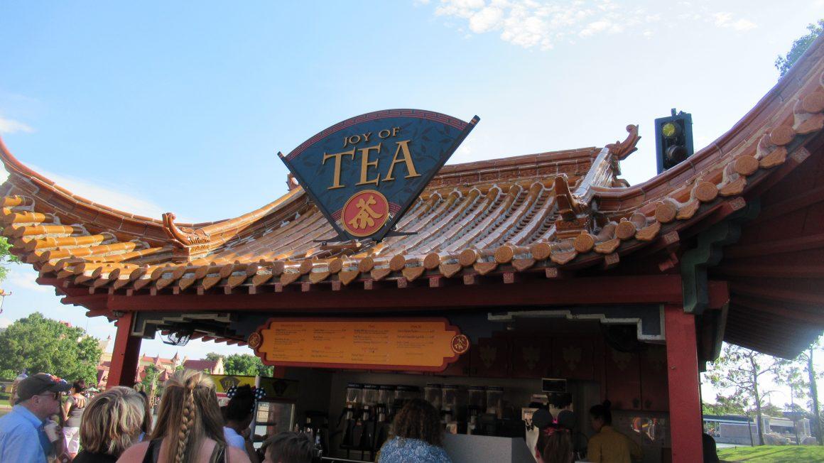 Joy of Tea Kiosk @ China Pavilion in EPCOT