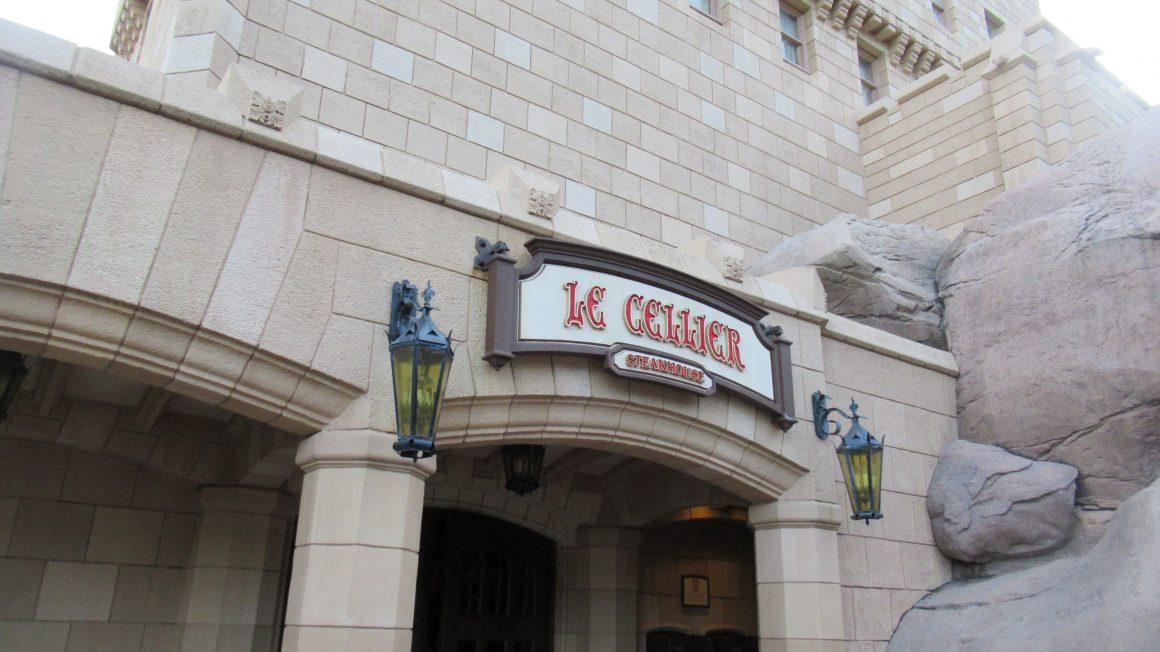 Le Cellier Restaurant