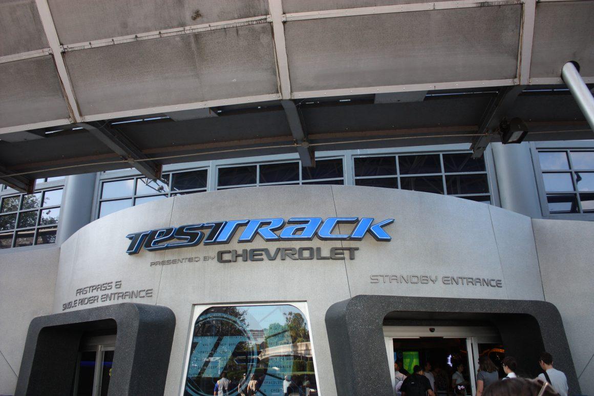 Test Track Entrance Signage