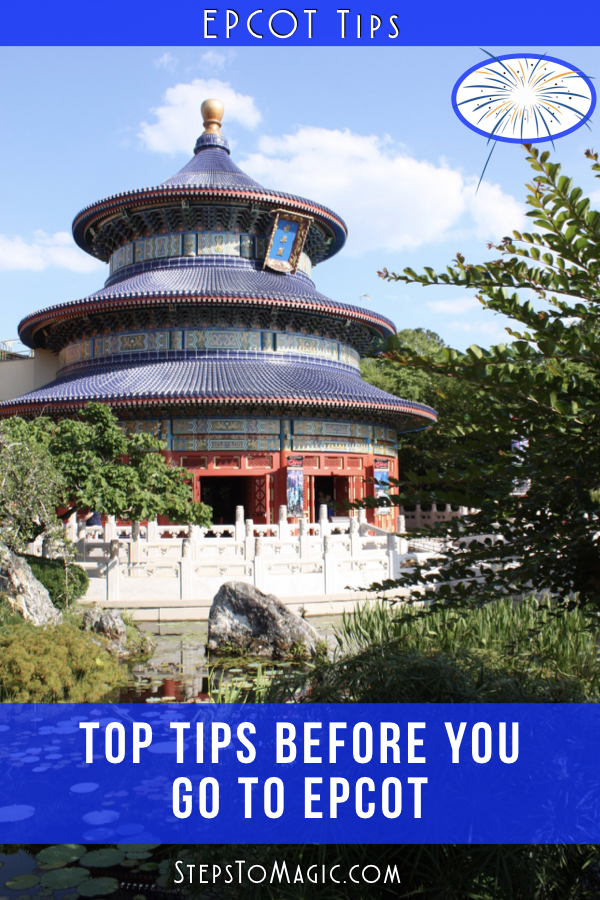 Top Tips Before You Go To EPCOT