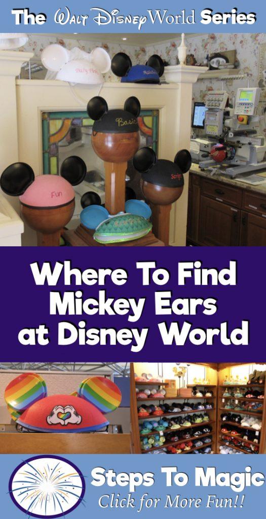 Top Ten Stores to get Mickey Ears